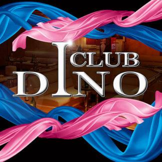 CLUB DINO【上野】