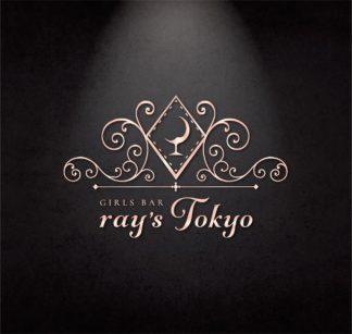 ray's Tokyo【上野】